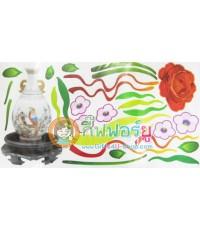 สติกเกอร์ติดฝาผนัง DIY ลายดอกไม้แดงในแจกัน YHZ