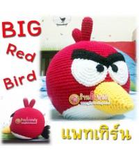 แพทเทิร์น ตุ๊กตาถักไหมพรม The red bird (ตัวใหญ่)