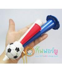 แตรเชียร์เล็ก ฟุตบอล (สีน้ำเงิน)