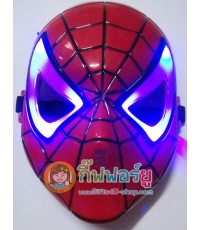 หน้ากาก Spiderman (มีไฟสีฟ้า)