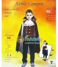 ชุดแฟนซี Noble Vampire