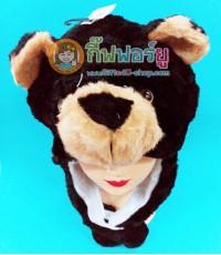 หมวกแฟนซี หัวหมีดำ