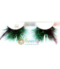 ขนตาแฟนซี ลายจุด-สีเขียว (06)