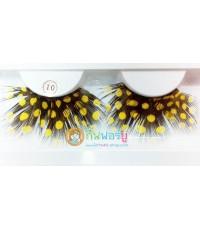 ขนตาแฟนซี ลายจุด-สีเหลือง (10)