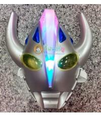 หน้ากาก Ultraman มีเขา-น้ำเงิน (มีไฟ+เสียง)