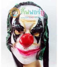 1 อัน หน้ากากยาง หน้ากากตัวตลกผี หน้ากากโบโซ่ หน้ากากแฟนซี หน้ากากติดวิก Halloween mask