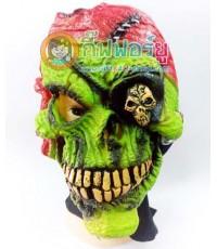 1 อัน สีเขียว หน้ากากยาง หน้ากากโจรสลัด หน้ากผี หน้ากากแฟนซี หน้ากากฮาโลวีน Snake Halloween mask