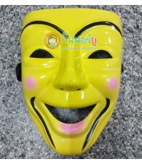 หน้ากากแฟนซี หน้าคนยิ้ม (สีเหลือง)