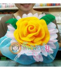 ดอกกุหลาบยักษ์ถักไหมพรม (สีเหลือง) (Pre order)