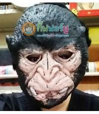 หน้ากากแฟนซี มนุษย์วานร