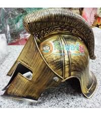 หมวกนักรบโรมัน หน้ากากรักรบโรมัน สีบรอนซ์ทอง