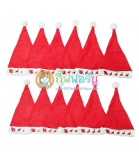 ราคาส่ง 12 ใบ มีไฟ ลายกวางเรนเดียร์ reindeer หมวกซานตาครอส หมวกคริสมาสต์ ผ้าใยสำลี