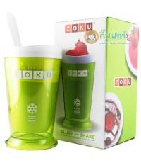 แก้วทำสเลอปี้ ZOKU (สีเขียว)