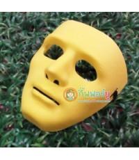 หน้ากากแฟนซี หน้าคน (สีเหลือง)