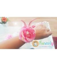 ดอกไม้ข้อมือ สีชมพู (No.2)