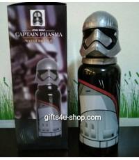 กระติกน้ำ Star wars Captain Phasma