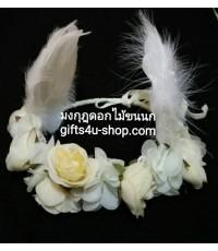 มงกุฎดอกไม้ขนนก มงกุฎปีกนางฟ้า (กุหลาบเหลืองอ่อน)