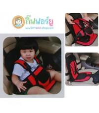เบาะนั่งนิรภัยในรถยนต์ คาร์ซีท car seat for children สีแดง
