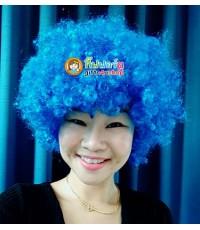 1 อัน สีน้ำเงิน วิกแอฟโฟร่ วิกอัฟโฟร่ วิกผมหยิก วิกหัวฟู วิกคอสเพลย์ วิกผมปลอม วิกแฟนซี Afro Wig