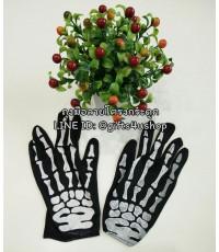 1 คู่=2 ข้าง ถุงมือลายโครงกระดูก ถุงมือสีดำ ถุงมือแฟนซี ถุงมือคอสเพลย์ ถุงมือฮาโลวีน Halloween