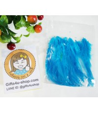 1 ถุง สีฟ้า ขนเป็ดย้อมสี ขนนกย้อมสี ขนไก่ย้อมสี ขนเฟอร์ สำหรับงานประดิษฐ์ ดีไอวาย DIY
