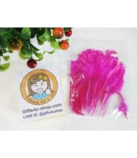 1 ถุง สีบานเย็น ขนเป็ดย้อมสี ขนนกย้อมสี ขนไก่ย้อมสี ขนเฟอร์ สำหรับงานประดิษฐ์ ดีไอวาย DIY