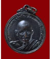 เหรียญหลวงปู่แหวน ทหารอากาศสร้าง