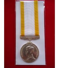 เหรียญที่ระลึกประดับแพรแถบ พระราชพิธีสถาปนาสมเด็จพระบรมฯ ปีพุทธศักราช 2515