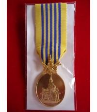 เหรียญที่ระลึกประดับแพรแถบ พระราชพิธีฉลองสิริราชสมบัติครบ 50 ปี ( กาญจนาภิเษก ) ปีพุทธศักราช 2539