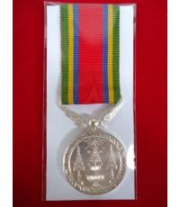 เหรียญจักรมาลา