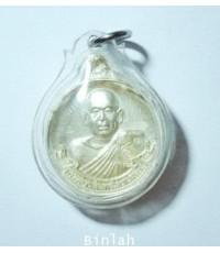 เหรียญมหาเศรษฐี เนื้อเงิน หลวงพ่อขันตี วัดหลวงบดินทร์เดชา (เหรียญรุ่นแรก)