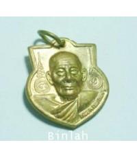 เหรียญหน้าฐานเล็ก หลวงปู่กาหลง วัดเขาแหลม