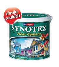 Synotex Fiber Cement สีซินโนเท็กซ์ ไฟเบอร์ซีเมนต์