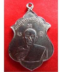 เหรียญรุ่นแรก หลวงปู่ทิม วัดละหารไร่ ระยอง