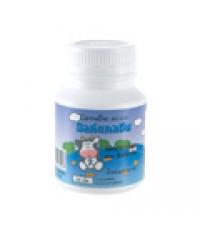 ผลิตภัณฑ์เสริมอาหารสำหรับเด็ก กิฟฟารีน แคลซีน มิลค์แคลซีน   100 เม็ด