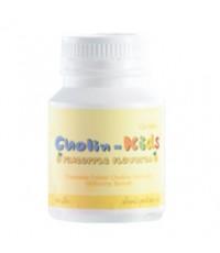 ผลิตภัณฑ์เสริมอาหารสำหรับเด็ก โคลิน-คิดส์ กลิ่นสับปะรด 100 เม็ด