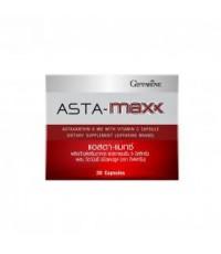 Giffarine ASTA-MAXX สารสกัดสาหร่ายฮีมาโตคอกคัส  บรรจุกล่อง 30 แคปซูล