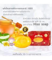 gold collagen soap สบู่ไข่ทองคำคอลลาเจน