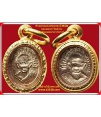 หัวแหวนหลวงพ่อทวด ปี2508 หลังแบบ (ทองแดงกะไหล่เงิน) (ลูกค้าบูชาแล้ว)