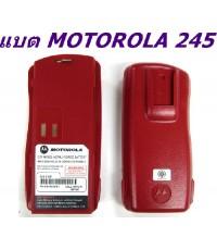 แบตเตอรี่ MOTOROLA COMMANDER 245 80 CH