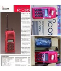 ICOM ic-30FX (ตัวใหม่ กันน้ำ)