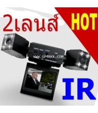 (H3000S) กล้องติดรถยนต์ 2เลนส์ อินฟาเรด ปรับหมุนได้รอบคัน บันทึกหลักฐานอุบัติเหตุ จอ2.5นิ้ว ราคาพิเศ