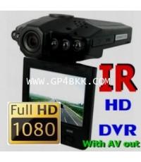 กล้องติดรถยนต์ Full-HD บันทึกอุบัติเหตุ จับขโมย/กรีดรถ จอ2.5นิ้ว Zoom4X ราคาพิเศษ