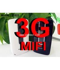 (B-822) 3G MIFI อุปกรณ์กระจายสัญญาณอินเตอร์เน็ตแบบพกพา กับ กล้องวงจรปิด WIFI และ Smart Phone