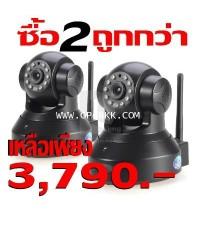 (T6836WiTP) กล้องวงจรปิด ราคาถูก ดูผ่านมือถือ ถ่ายย้อนแสงได้ต้องรุ่นนี้เท่านั้น!! ใส่Mem.บันทึกได้