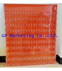 แผงเสียบบัตรผู้มาติดต่อ 100 ช่อง พื้นหลังสีส้ม