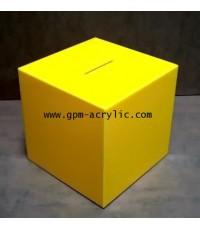 Tip Box สีเหลือง ขนาด 15 ซม. (มีสินค้าพร้อมส่ง)