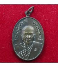 เหรียญหลวงปู่ทองอยู่ พระครูสุตาธิการี (หมดแล้วครับ)