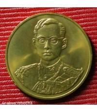 เหรียญรัชกาลที่ ๙ ด้านหลังสัญลักษณ์ครองราช ๕๐ ปี เนื้อทองแดง