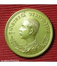 เหรียญเสด็จพ่อ ร.๕ (หมดแล้วครับ*)